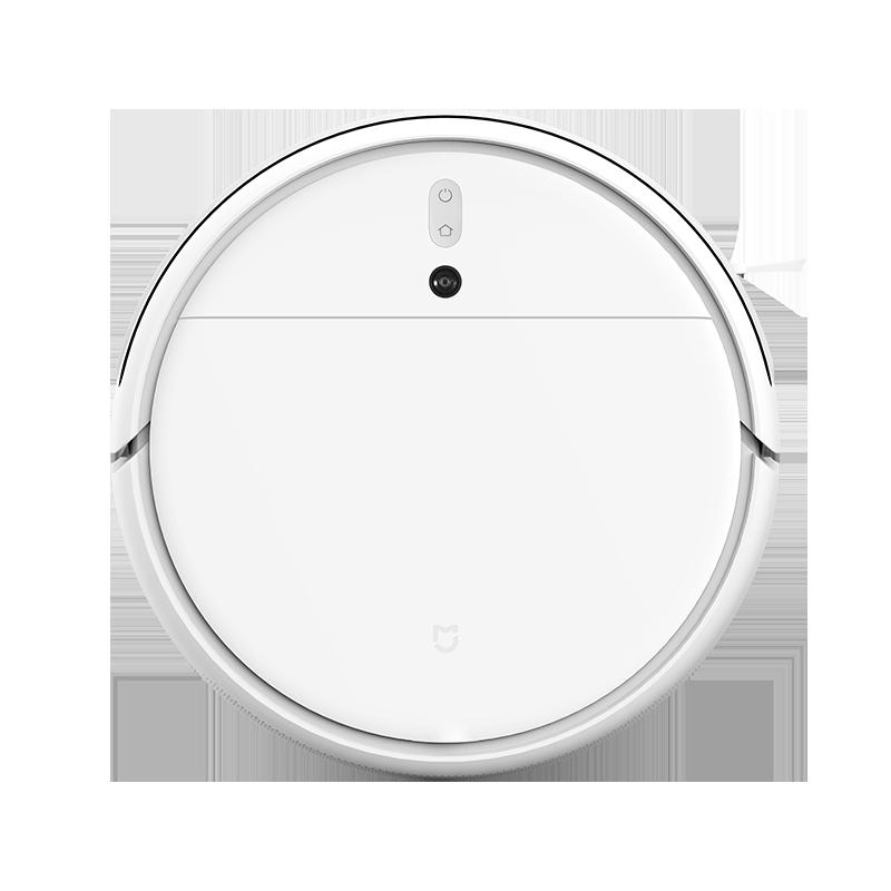 Mi Robot Vacuum-Mop Белый