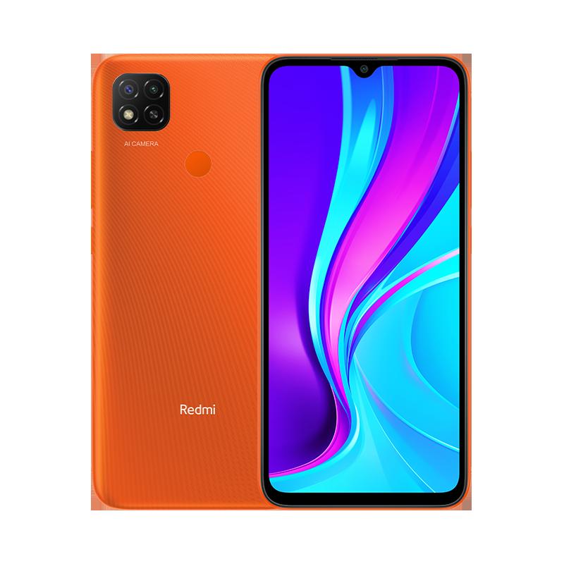 Redmi 9C NFC Оранжевый 2 ГБ + 32 ГБ